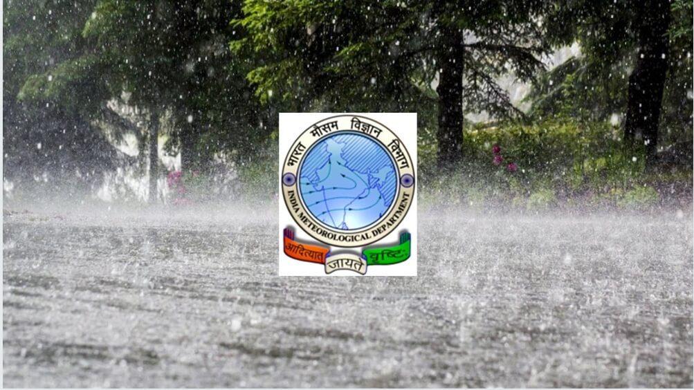 IMD ने मध्य प्रदेश के लिए जारी की 'ऑरेंज अलर्ट' चेतावनी, 24 जिलों में भारी बारिश की संभावना