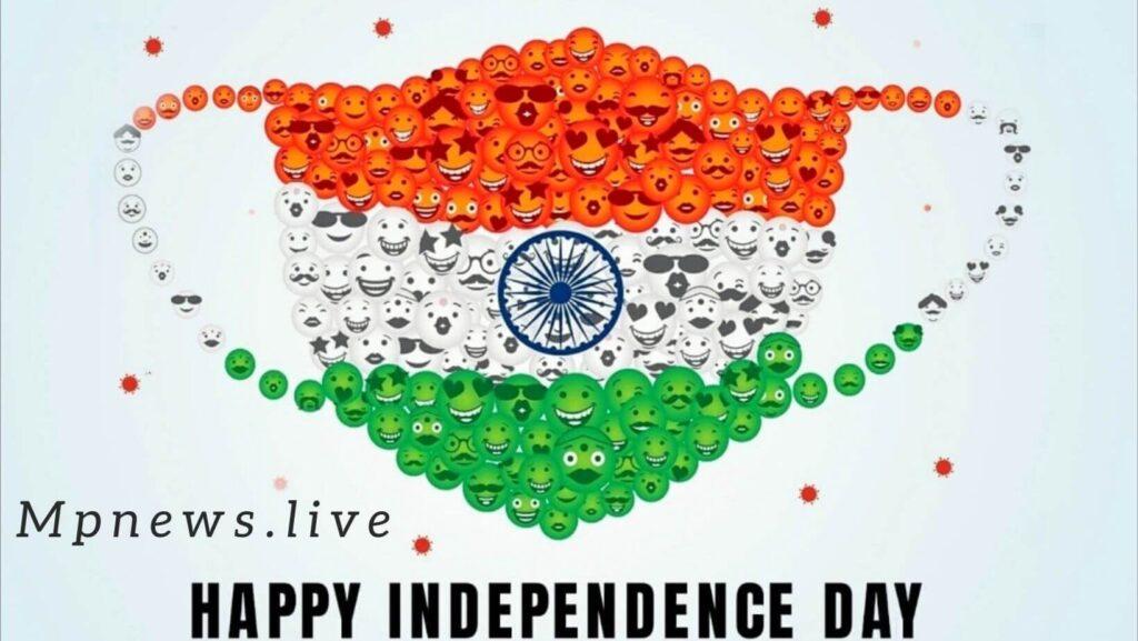 Independence Day 2021: भारत ने आज ही के दिन देखा था। आजाद भारत का पहला सूरज।