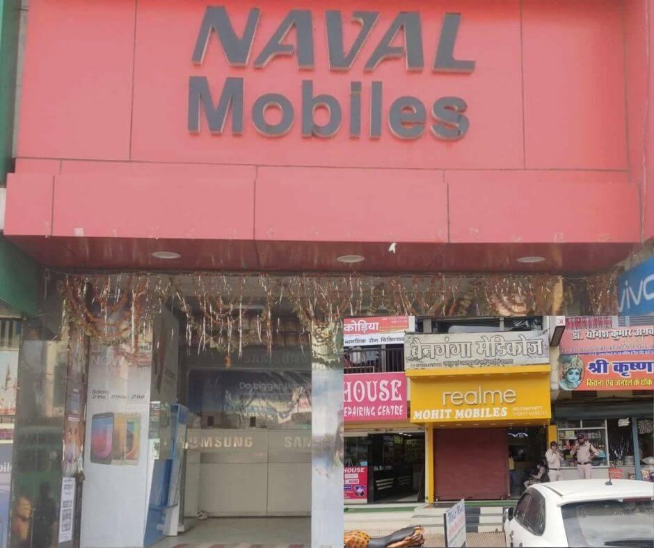 सिवनी जीएसटी विभाग की बड़ी कार्यवाही टैक्स चोरी की आशंका में चार मोबाइल दुकानों पर छापा।