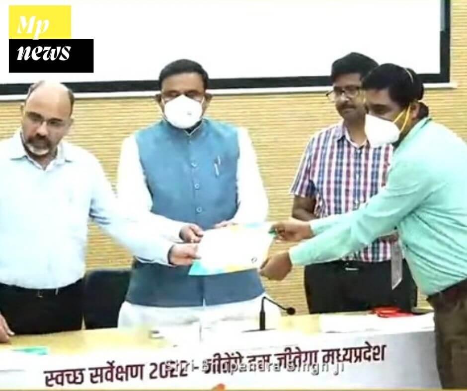 """नगरीय विकास मंत्री भूपेन्द्र सिंह ने """"स्वच्छता की बुनियाद अभियान में निकायों को किया सम्मानित"""